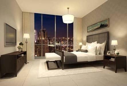 2 Bed + Study | Minus Premium | Call Now