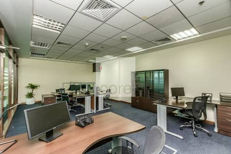 Fitted and furnished office I Rent I Reef