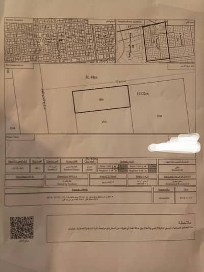 Mixed Use Land for Sale in Al Rawda, Ajman - COMMERCIAL LAND