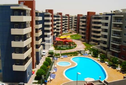 Great Price for Big Sized 1BR Apartment for Sale