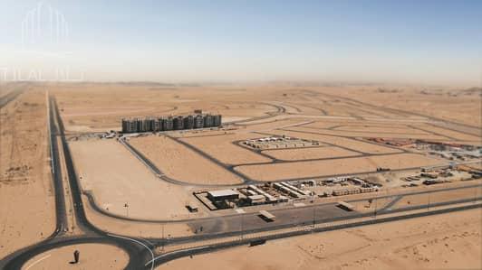 Plot for Sale in Tilal City, Sharjah - TILAL CITY Educational Plot B313
