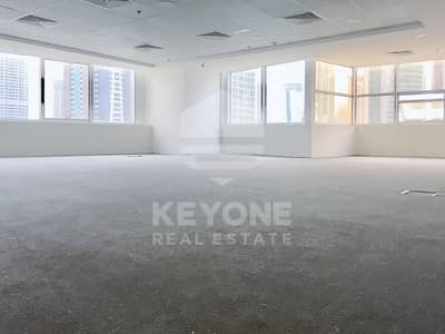 Fitted Office | Vacant | Carpeted Floor