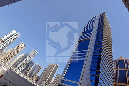Fully Fitted and Furnished Office #Saba 1