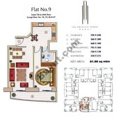 Floors (7-64) Flat 9 1Bedroom Except Floor (18,19,46,47)
