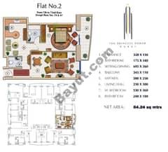 Floors (7-72) Flat 2 1Bedroom Except Floors (19,47)