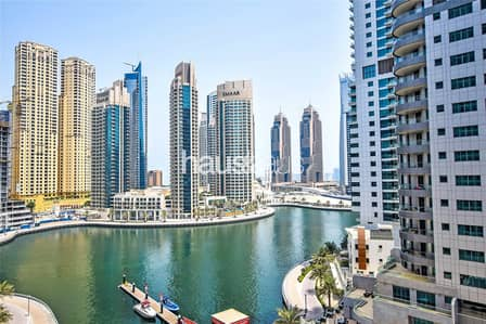 Furnished  Priced to Sell  Marina Views 