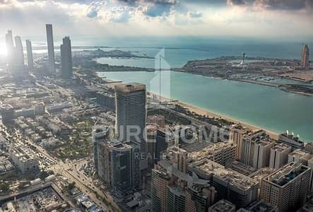 Luxurious 1BR with Parking in Khalidiya for Rent