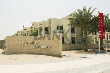3 Bedroom Villa for Rent in Meydan City, Dubai - Landscaped