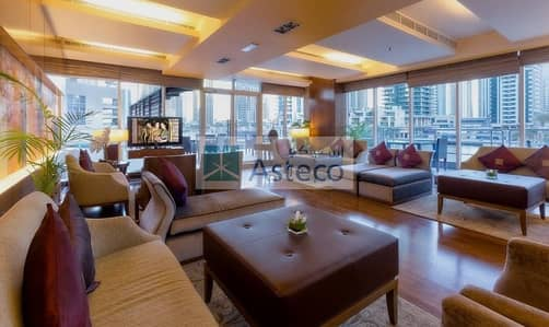 2 Bedroom Flat for Rent in Dubai Marina, Dubai - 1 Month Rent Free | Canal Views | With Balcony
