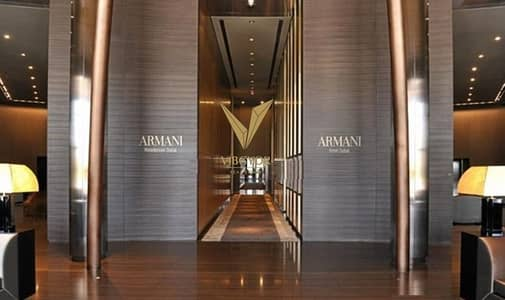 1 Bedroom Flat for Sale in Downtown Dubai, Dubai - Serviced  1 Bed Apt in Armani Residence