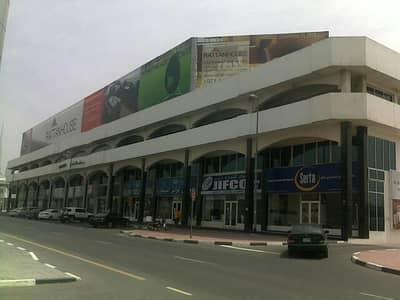 Office for Rent in Al Quoz, Dubai - Al Goze Building