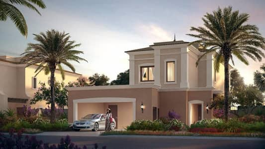 Maid's Room - 3 Bedroom Villa  | Handover Expected: 2020