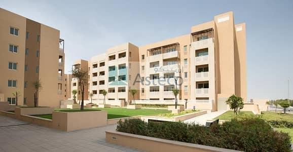 1 Bedroom Apartment for Rent in Dubai Waterfront, Dubai - Al Badrah 1 BR/ One Month Rent Free
