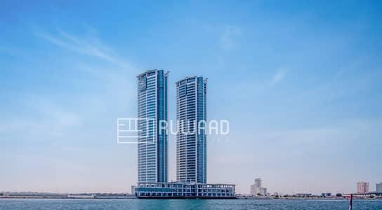 Office for Rent in Dafan Al Nakheel, Ras Al Khaimah - Furnished Office for Rent in Julphar Tower