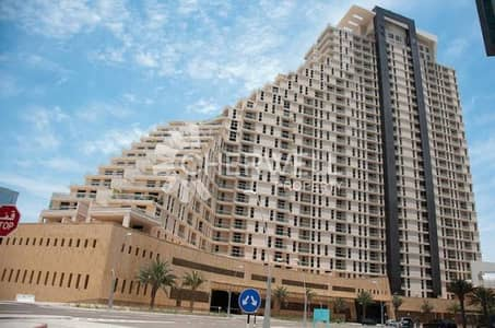 Amazing Offer 1BR Apt. in Mangrove Place