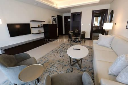 Serviced 1 Bed | Emaar Blvd and Downtown Views
