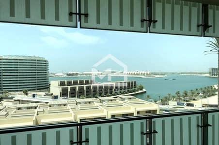 فلیٹ 2 غرفة نوم للبيع في شاطئ الراحة، أبوظبي - HOT Deal
