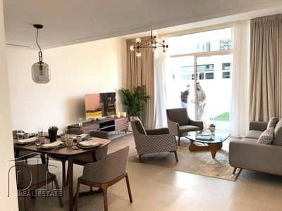 3 Bedroom Villa for Sale in Mudon, Dubai - Not To Be Missed - 75% Mortgage Available