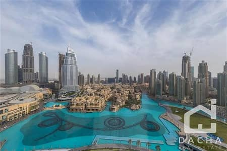 2 Bedroom Flat for Sale in Downtown Dubai, Dubai - Cheapest Vacant Full Fountain View