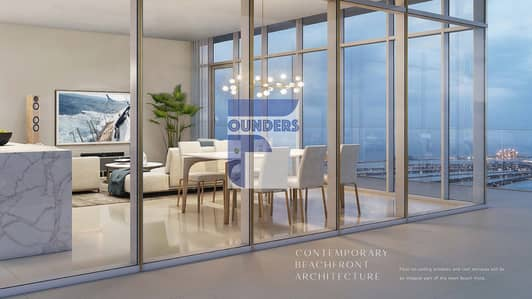 1 Bedroom Flat for Sale in Dubai Harbour, Dubai - BE THE FIRST TO KNOW ABOUT EMAAR NEW PROJECT
