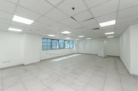 Office for Rent in Al Garhoud, Dubai - 1