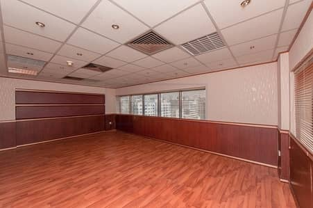 Office for Rent in Deira, Dubai - 1