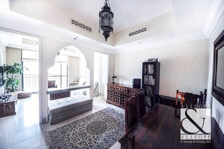 Exclusive | Close To Dubai Mall | 1 Bedroom