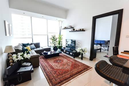 Vacant   High Floor with Skyline View!  