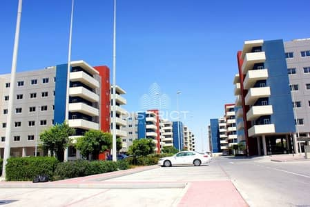 Hot Offer for Studio Apartment in Al Reef