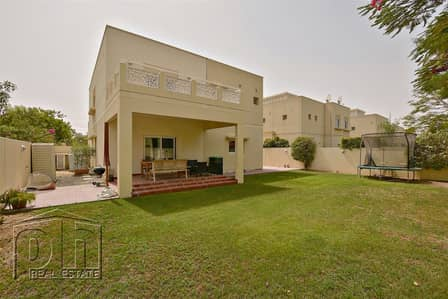 4 Bedroom Villa for Sale in The Meadows, Dubai - Motivated