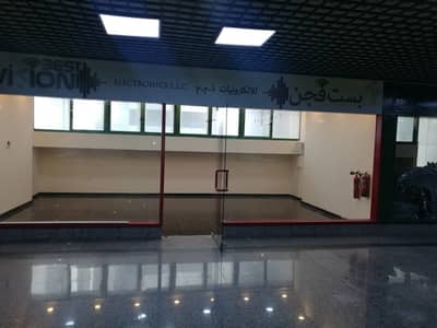 Shop for Rent in Al Khalidiyah, Abu Dhabi - Nice Shop For Rent