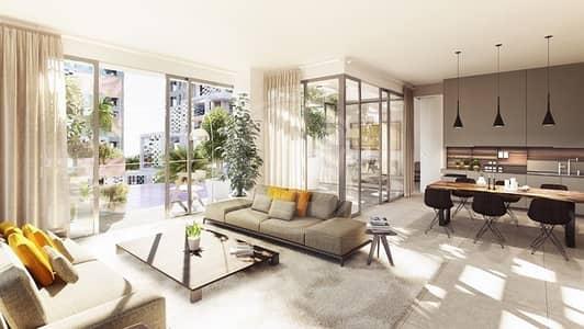 2 Bedroom Apartment for Sale in Al Reem Island, Abu Dhabi - 2 Bedroom in Urban Designed Community!!
