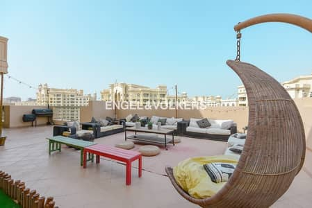 Exclusive I Move In Ready I Huge Terrace