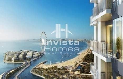 2 Bedroom Flat for Sale in Dubai Marina, Dubai - Selling At Minus OP | 08 Unit | Type B