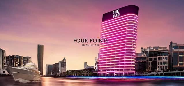 1BR in The Pad   Burj Khalifa district