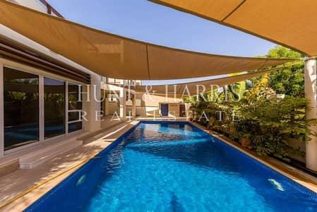 Luxury At Its Best - Mina Al Arab - Malibu