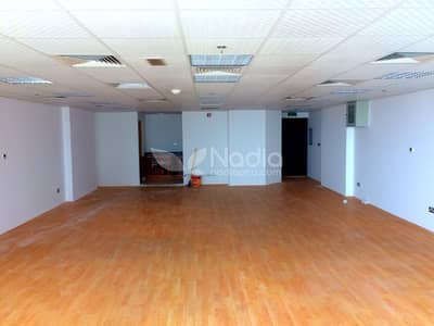 Corner Unit |Fitted Office|Sea View|HDS Business Center