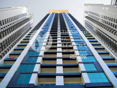 5 Bedroom Penthouse for Sale in Al Reem Island, Abu Dhabi - Amazing 5 Bedroom Penthouse in Marina Heights 2