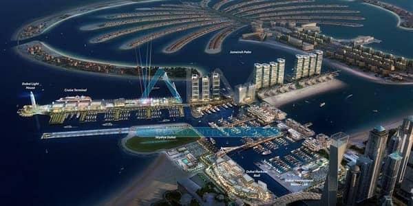 Royal Luxury Beachfront Living by Emaar