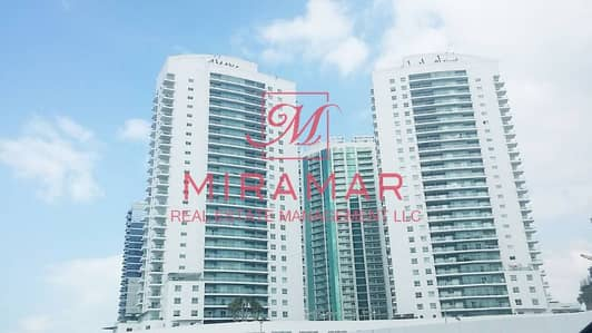 Large Unit Balcony Sea View Hot Deal