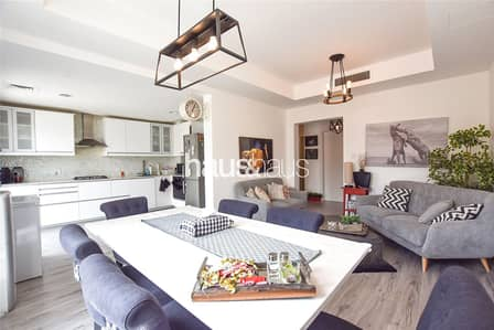 Negotiable | Upgraded | Furnished | 2Bed
