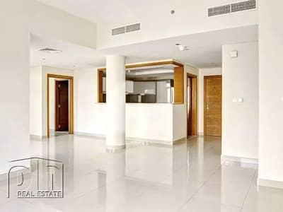 2 Bedroom Flat for Sale in Downtown Dubai, Dubai - Unique Podium Apartment | 2BR | Pool View