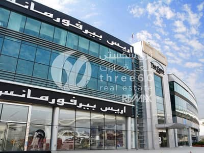 Office for Rent in Al Quoz, Dubai - Fully Furnished � Fitted Offices For Rent in Shiekh Zayed Road | The Curve