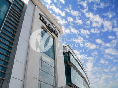 Office for Rent in Al Quoz, Dubai - Premium Building � Fitted Offices For Rent In Shiekh Zayed Road | The Curve