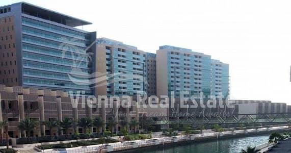 Elegant Waterfront 4 Bedroom Luxury Townhouse Al Raha Beach