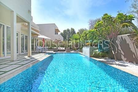 Exclusive|Stunning 5 bedroom Saheel Villa