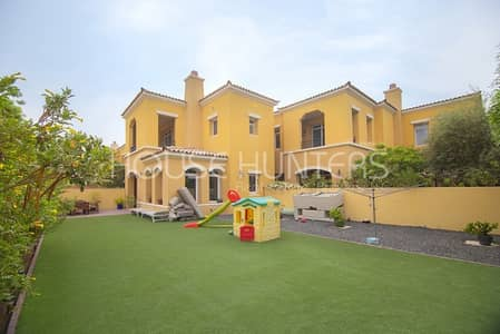 2 Bedroom Villa for Sale in Arabian Ranches, Dubai - Exclusive|Huge plot|Quiet location|Type B