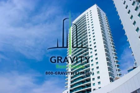 Stylish 2bed apartment in Amaya Towers