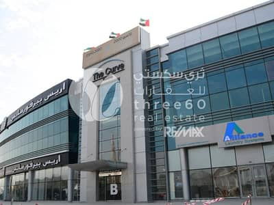 Shop for Rent in Al Quoz, Dubai - Available Retail Space for Rent in Sheikh Zayed Road | The Curve Building