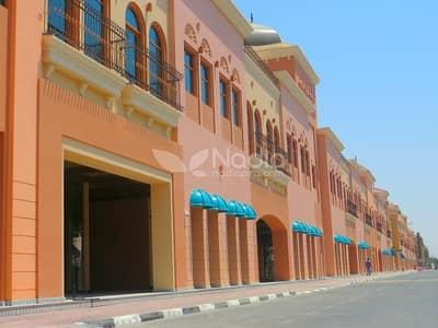 Shop for Rent in Al Wasl, Dubai - Great Location! Shell & Core Showroom | Al Wasl Road